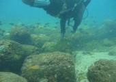 Discovery of a Remarkable Underwater Archaeological Site